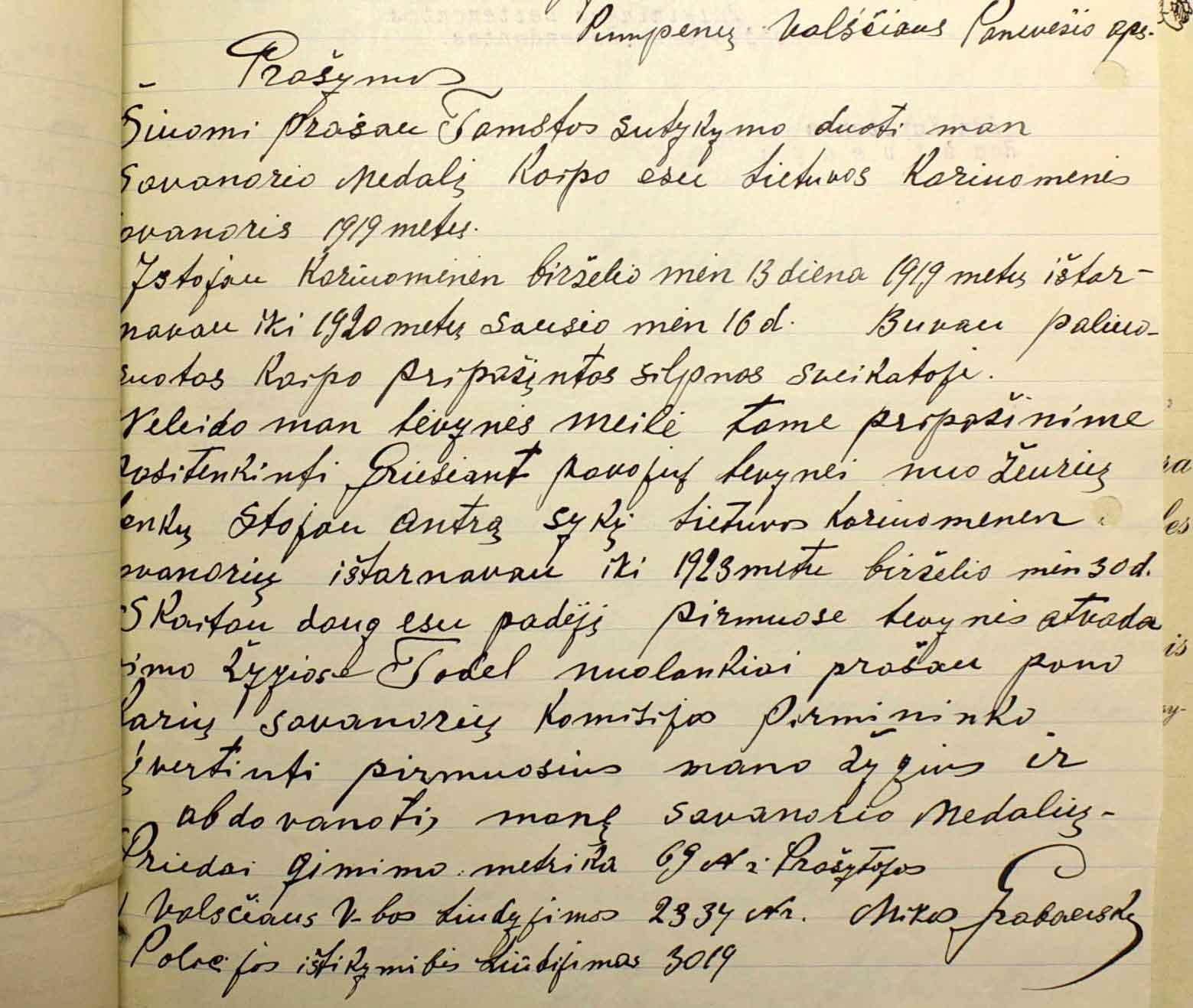 1929 m. rugpjūčio 19 d. Savanorių komisijai adresuotas Lietuvos kariuomenės savanorio Mikalojaus (Miko) Grabausko, Nepriklausomybės kovoms pasibaigus apsigyvenusio Moliūnų k., Pumpėnų vls., prašymas pripažinti jį kūrėju savanoriu. Saugomas Lietuvos centriniame valstybės archyve, f. 930, ap. 4, b. 1194, l. 72.