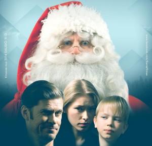 """Filmo """"Santa"""" plakatas"""