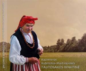 K. Kubiliute-Martinkiene