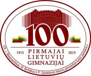 pirmoji-lietuviska-gimnazija