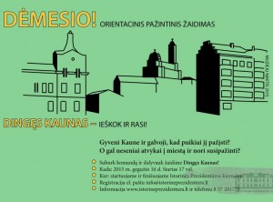 Dinges Kaunas_plakatas