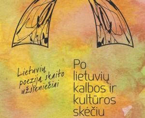poezijos skaitymas_leu.lt