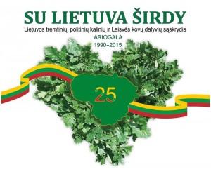 LTPK ir LKD saskrydis su SU LIETUVA ŠIRDY 2015 07 31 _rugpjučio 1d. Ariogaloje.logo-K100