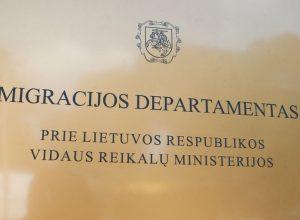 migracijos departamentas