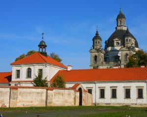 Kauno m. nuotr.