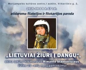 plakatas_rimantui_stankeviciui.jpg