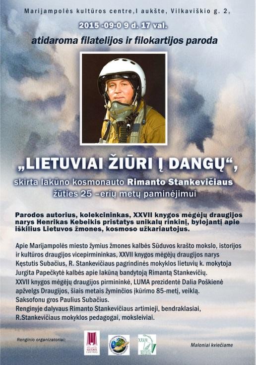 plakatas_rimantui_stankeviciui.jpggggg