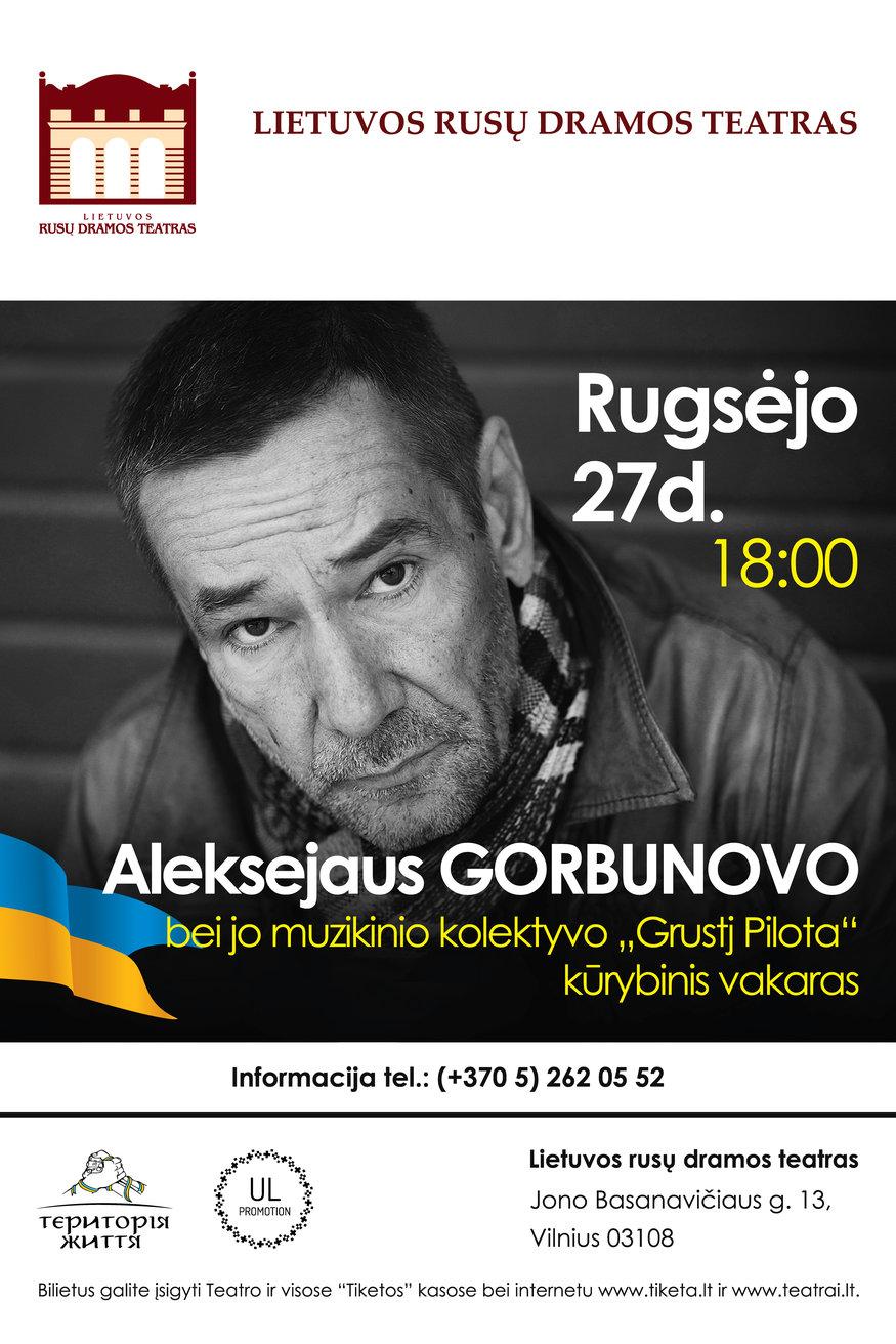 rsz_gorbunovo_afisa