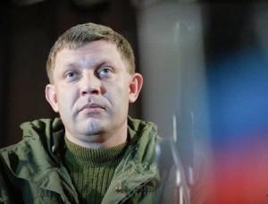 Aleksandras Zacharčenka | dnr-news.com nuotr.