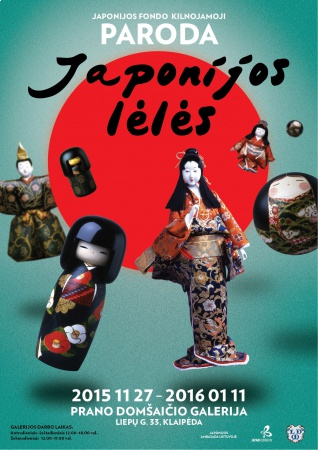 Japonijos leles.plakatas