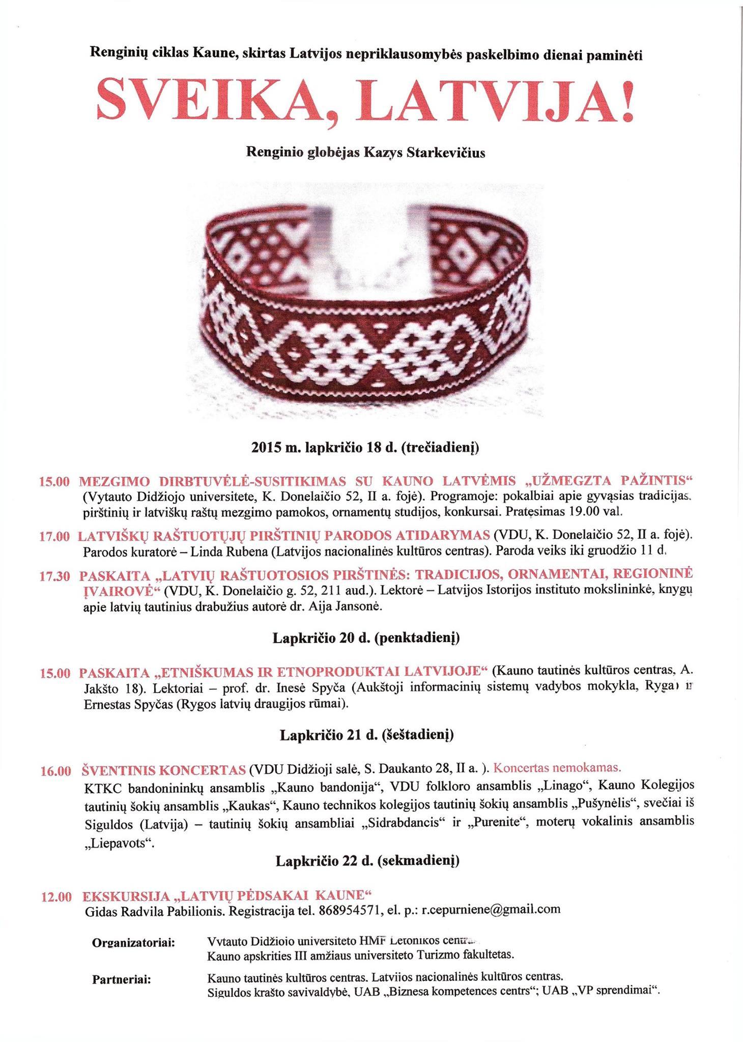 latvijos-nepriklausomybes-dienai-skirti-renginiai-vdu