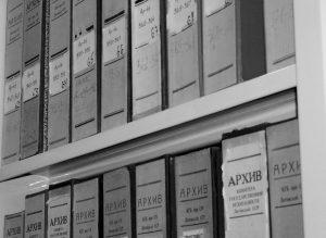 KGB dokumentai | Alkas.lt, A. Rasakevičiaus nuotr.