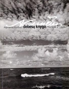 Debesų knyga. Vilnius: Alma littera, 2006. | Knygos viršelis.