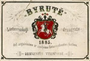 draugija Birute_mlimuziejus.lt