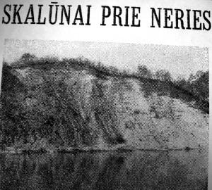 4 pav. Plikakalnio atodanga 1972 m. 7 | Vlado Šaulio nuotraukos reprodukcija.