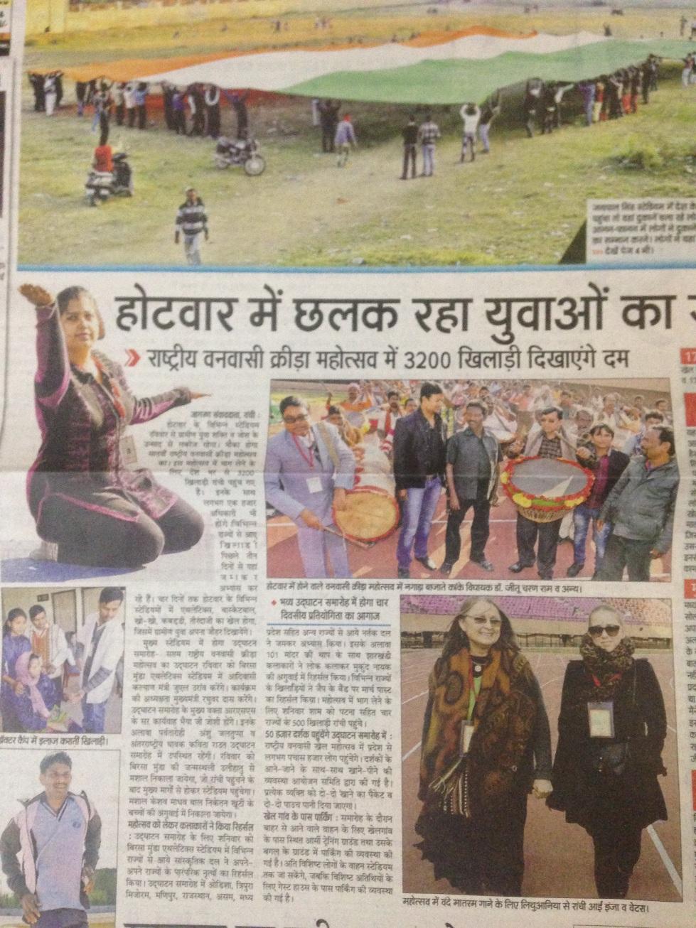 Indijos laikrasciuose Inija ir Veta_asmen.nuotr.