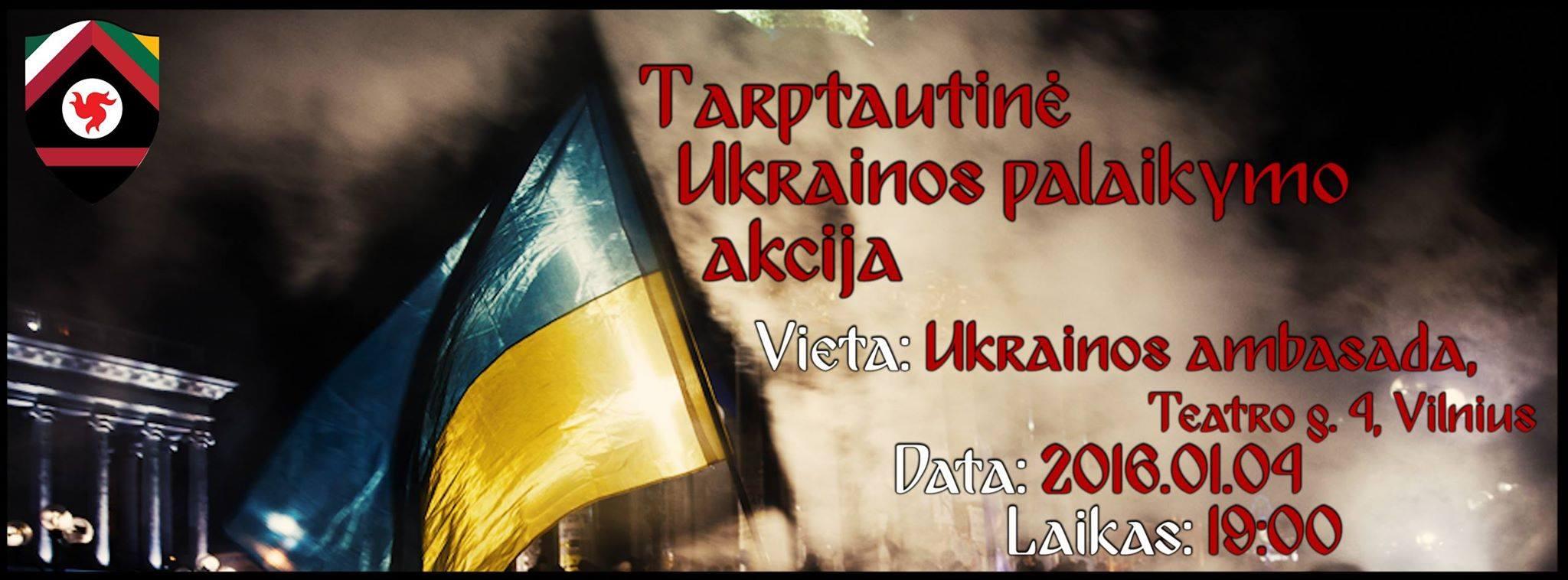 Tarptautinė Ukrainos palaikymo akcija