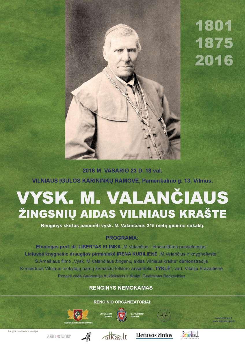 2016.02.23_M.Valancius_afisa-page-001-1200