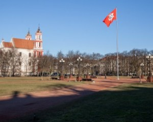 Vilniaus sav. nuotr.