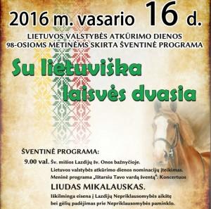 vasario16 Lazdijuose_plakatas