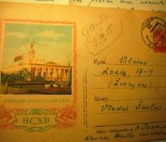 Petro Tarasenkos laiškia Vladui Šauliui | Iš A. Stabrausko archyvo