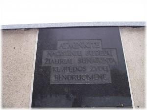 Memorialinė siena | J.Paunksnienės nuotr.