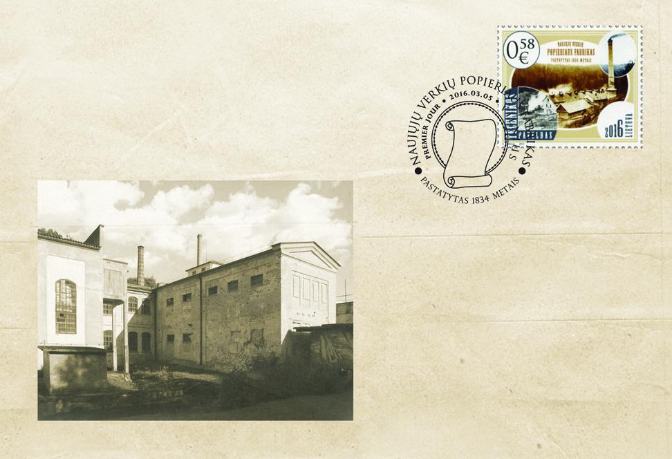 Popieriaus fabrikas | Lietuvos pašto nuotr.