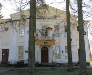 kernaves-mokykla
