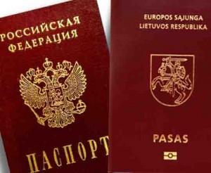 pasai-lietuvos-rusijos-alkas-lt-nuotr