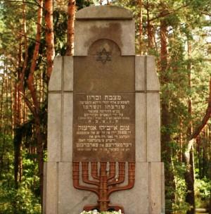 Paneriu memorialas_jmuseum.lt