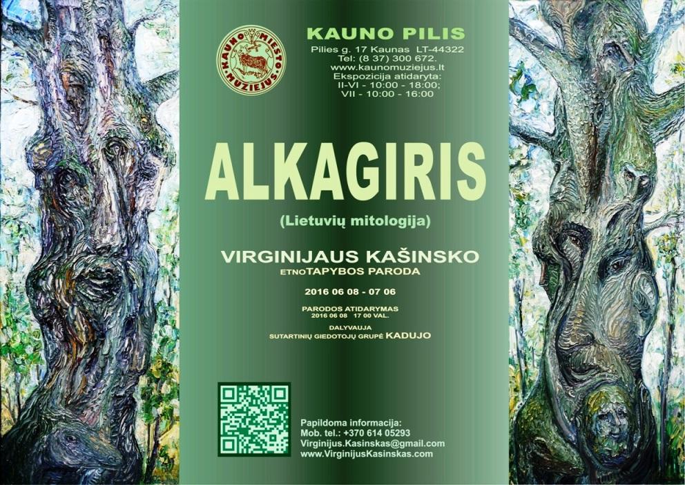 V.Kasinsko Alkagiris plakatas.jpg