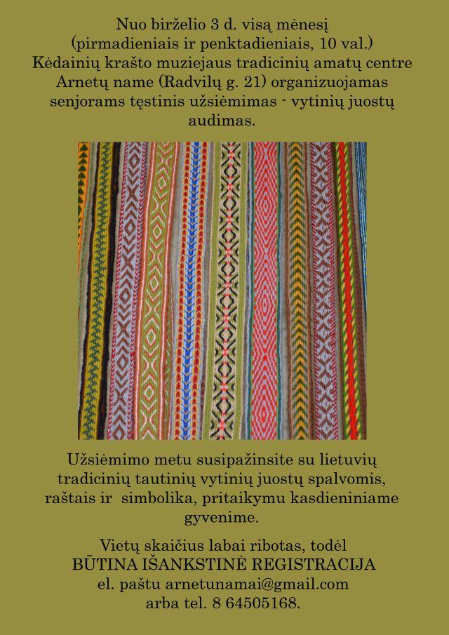 juostos-plakatas-2-16383