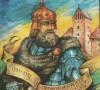 Lietuvos Karalius Kęstutis Lietuvos Karalius Kęstutis