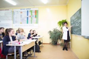 mokytoja mokiniai_smm.lt