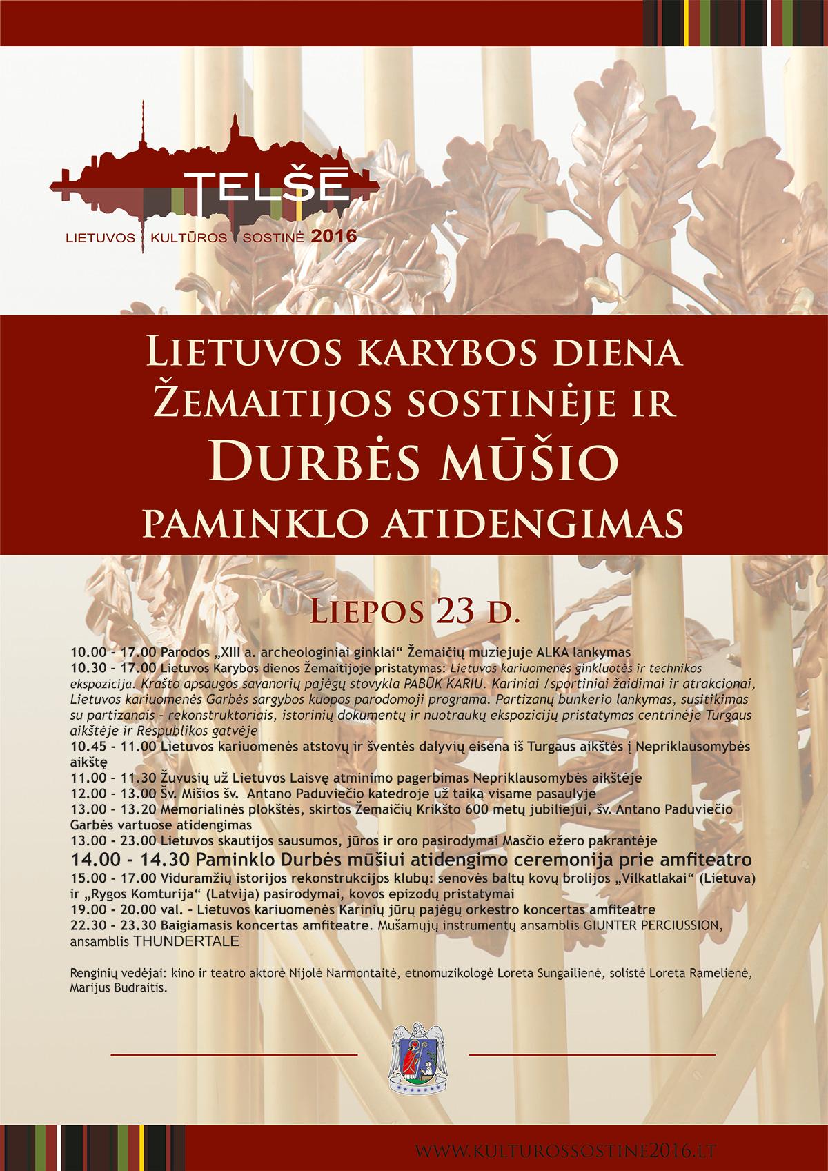 Liepos-23-diena-SPAUDA-kulturossostine2016-lt-nuotr