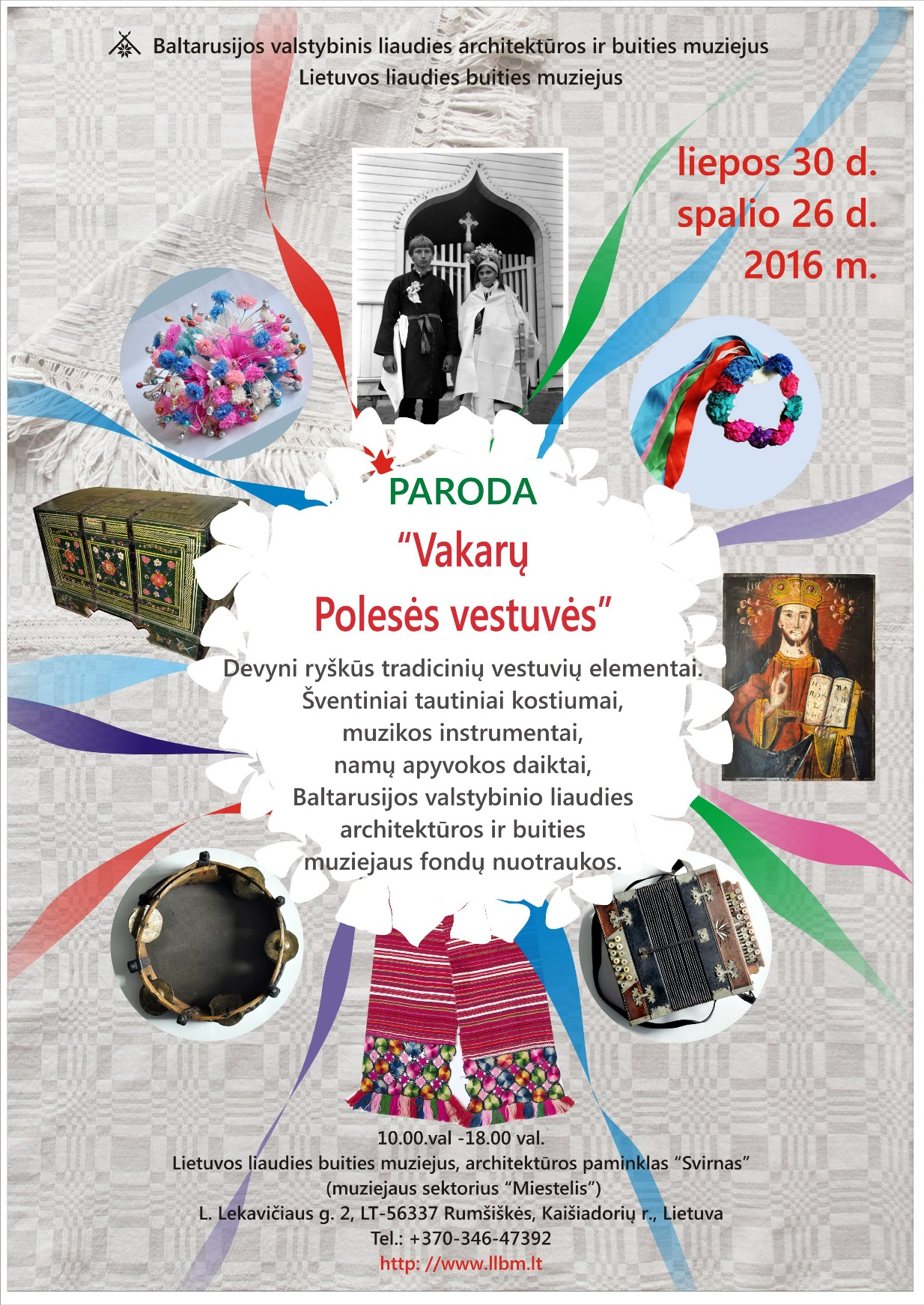 Poleses vestuves_plakatas