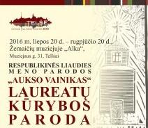 respublikine-liaudies-meno-paroda Aukso vainikas2016