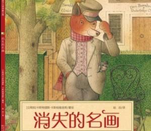 K. Kasparavičiaus knygos viršelis