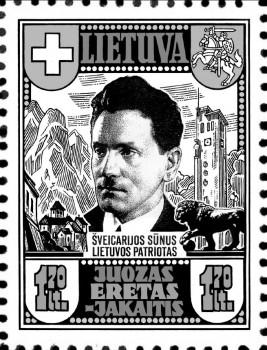 Pašto ženklo projektas   A. Zolubo archyvinė nuotr.
