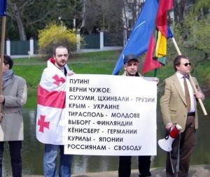Prie Rusijos ambasados rengiamas mitingasprieš Gruzijos žemių okupaciją | Alkas.lt, A. Rasakevičiaus nuotr.