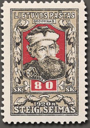 1920 m. Lietuvos pašto ženklas | wikipedia.org nuotr.