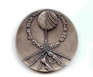 pasaulio_teisuolio_medalis_wikipedija-org