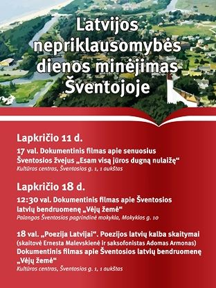 2016-11-07-10_43_52-palangos-miesto-savivaldybe-naujienos_sventoji-kviecia-pamineti-latvijos-nepri