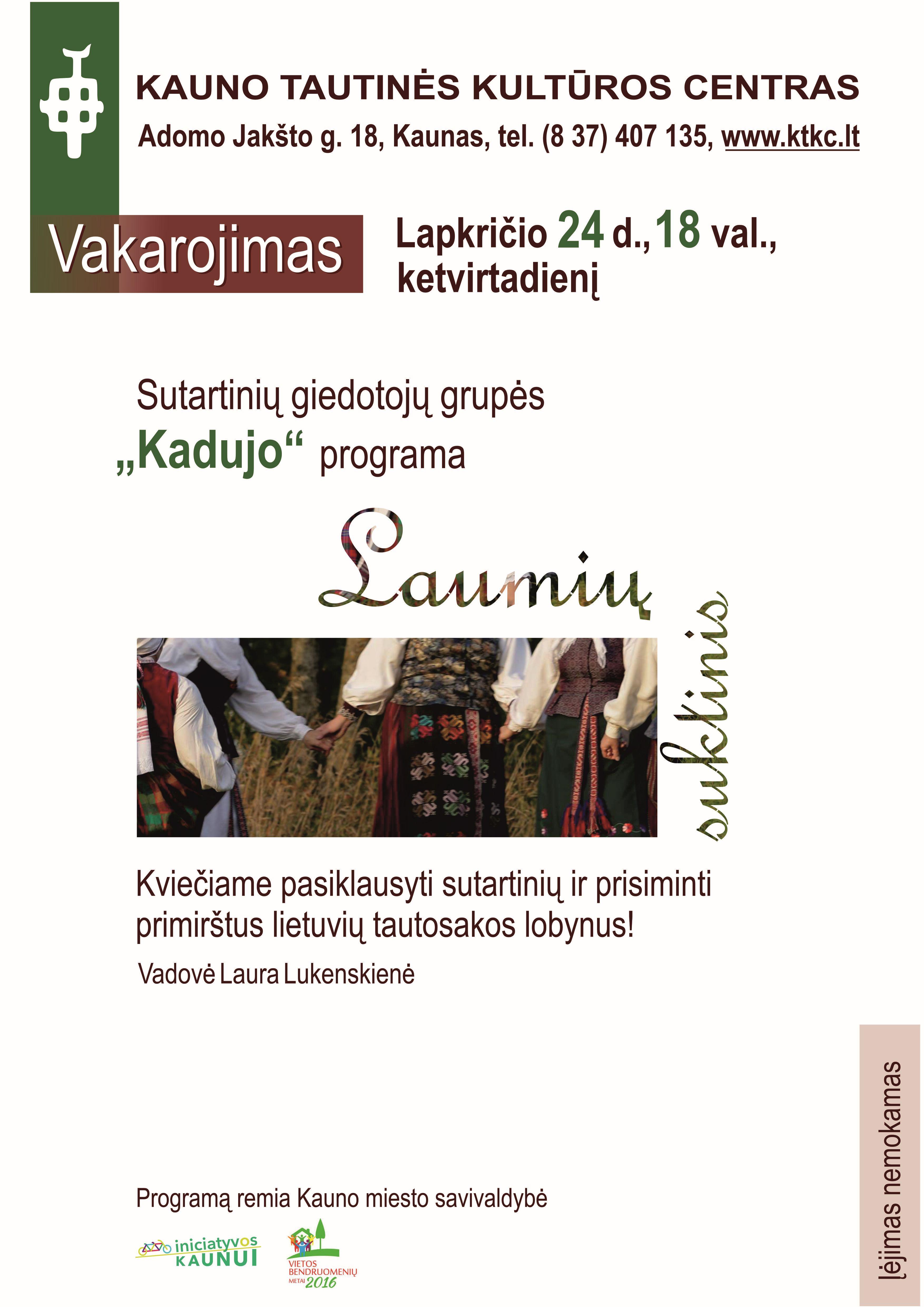 2016-11-24-kadujo