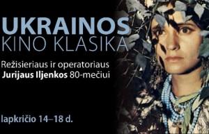 ukrainos-kino-klasika_plakatas