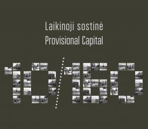 katalogas_lauko-parodu-virselis_istorineprezidentura-lt