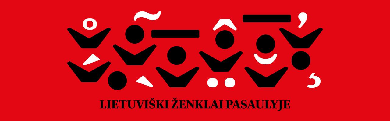 Knygu muges logo