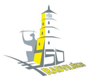 Radviliškio jubiliejaus logotipas | Dail. Aušra Dilnikaitė