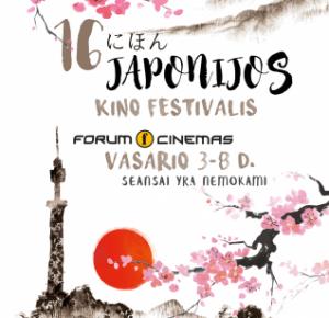 japonijos kino dienos