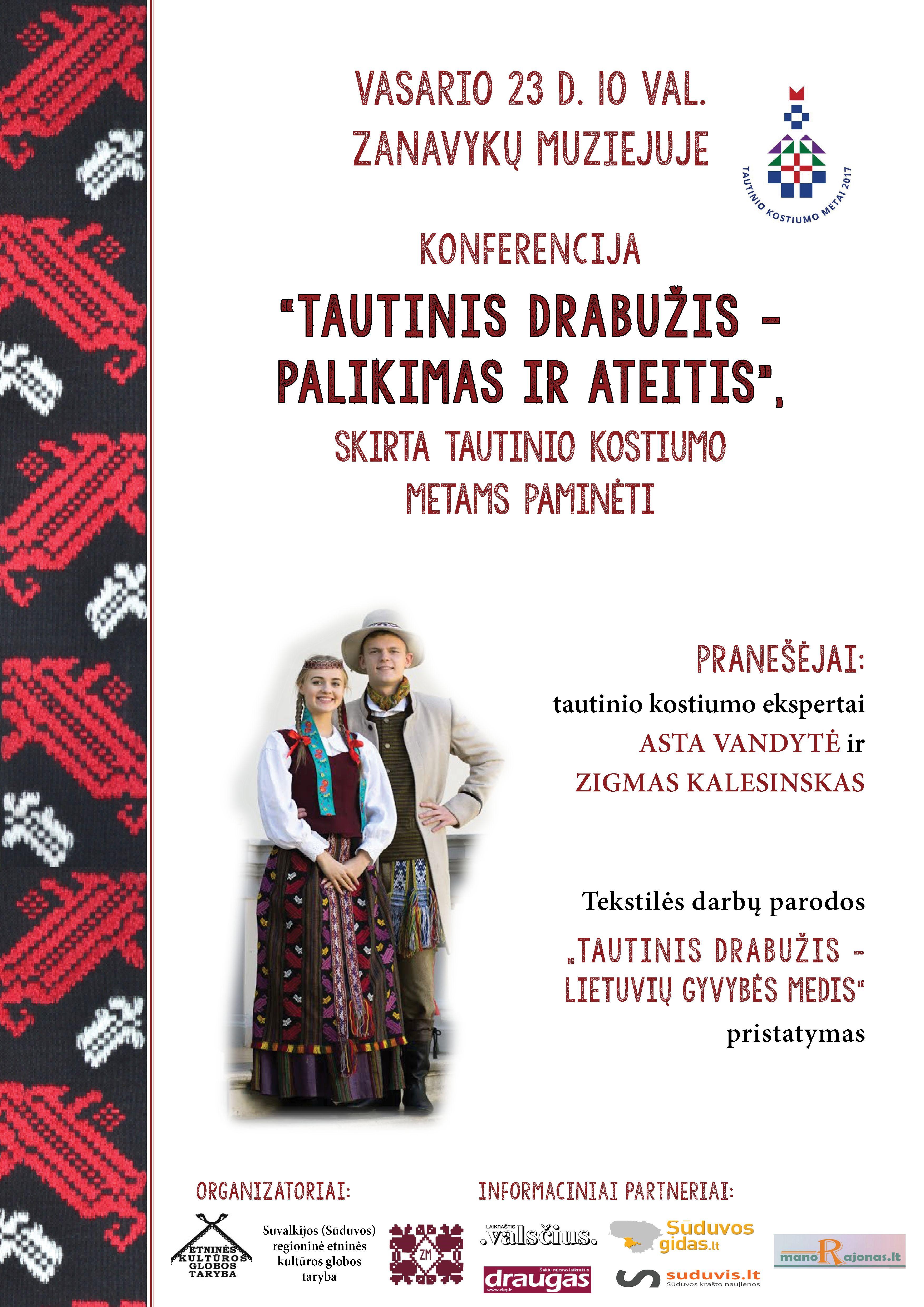 2017 02 23 Konferencija